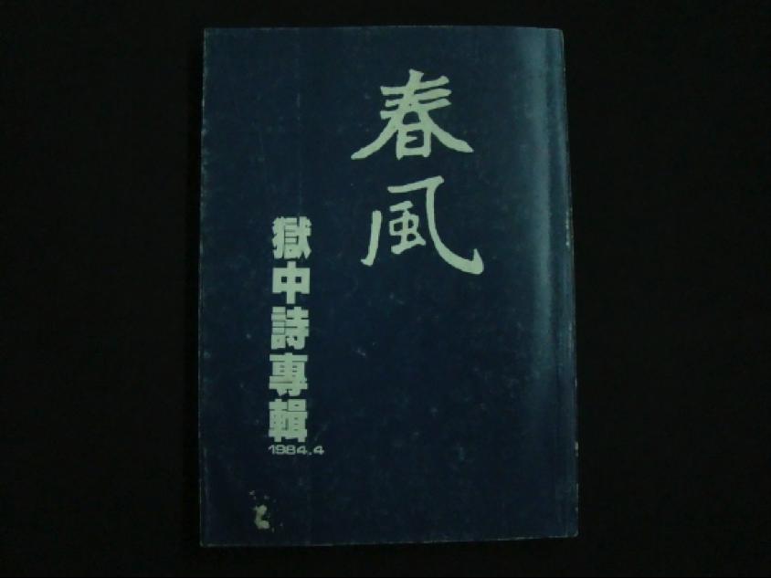170310-1