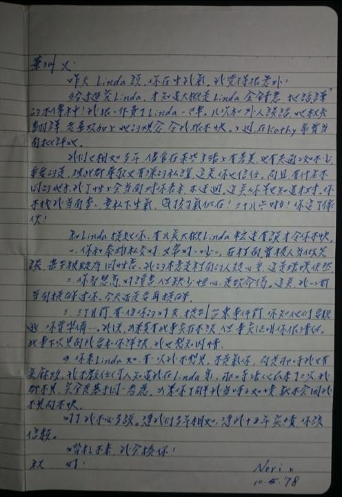170310-2
