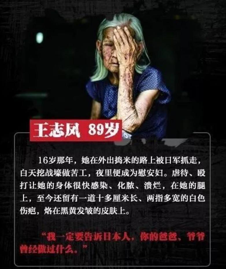 婦 詐欺 慰安 韓国社会、【慰安婦詐欺ビジネス】ユン・ミヒャンは『ウソつき慰安婦』イ・ヨンスの正体を明らかにせよ